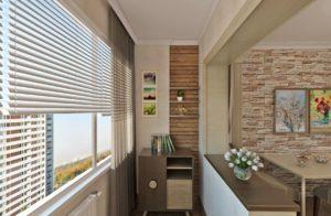 Как выбрать жалюзи на балкон